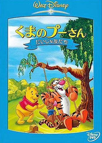 http://kids-nurie.com/blog/img/dvd02.jpg